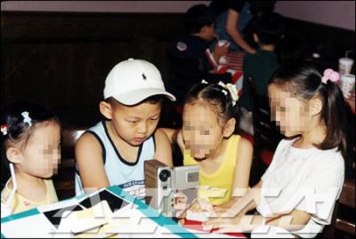 [PIC] Fotos de Dongho pequeño Dongho2