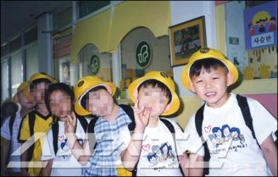 [PIC] Fotos de Dongho pequeño Dongho3